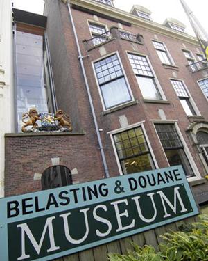 BDMuseum Entree